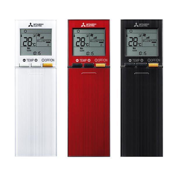 mitsubishi-climatizzatore-condizionatore-inverter-18000-btu-a+++-wi-fi-integrato-kirigamine-style-msz-ln50vgv-gas-r32-ruby-red-pearl-white-onyx-black-telecomando